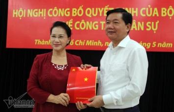 https://phamtayson.files.wordpress.com/2017/05/d9617-ong-dinh-la-thang-xin-loi-dang-nhan-dan-2.jpg